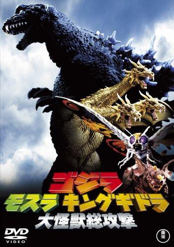 Godzilla, Mothra Và King Ghidorah Giant Monsters All Out Attack 3