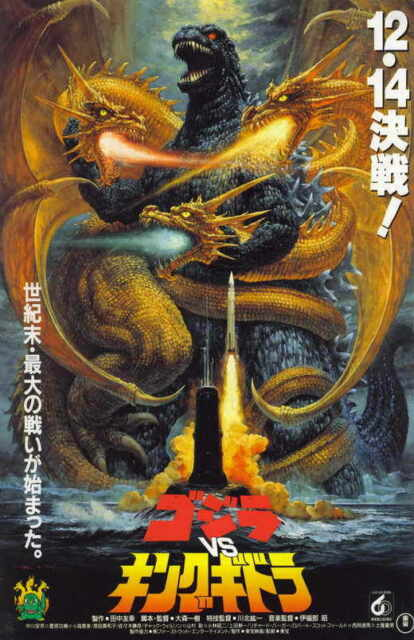Godzilla, Mothra Và King Ghidorah Giant Monsters All Out Attack 4