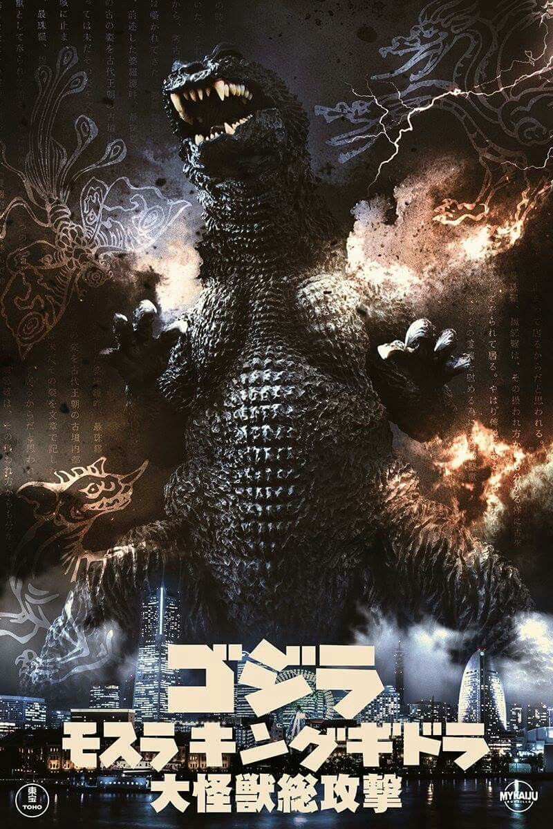 Godzilla, Mothra Và King Ghidorah Giant Monsters All Out Attack 5