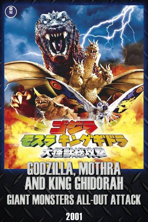 Godzilla, Mothra Và King Ghidorah Giant Monsters All Out Attack 9