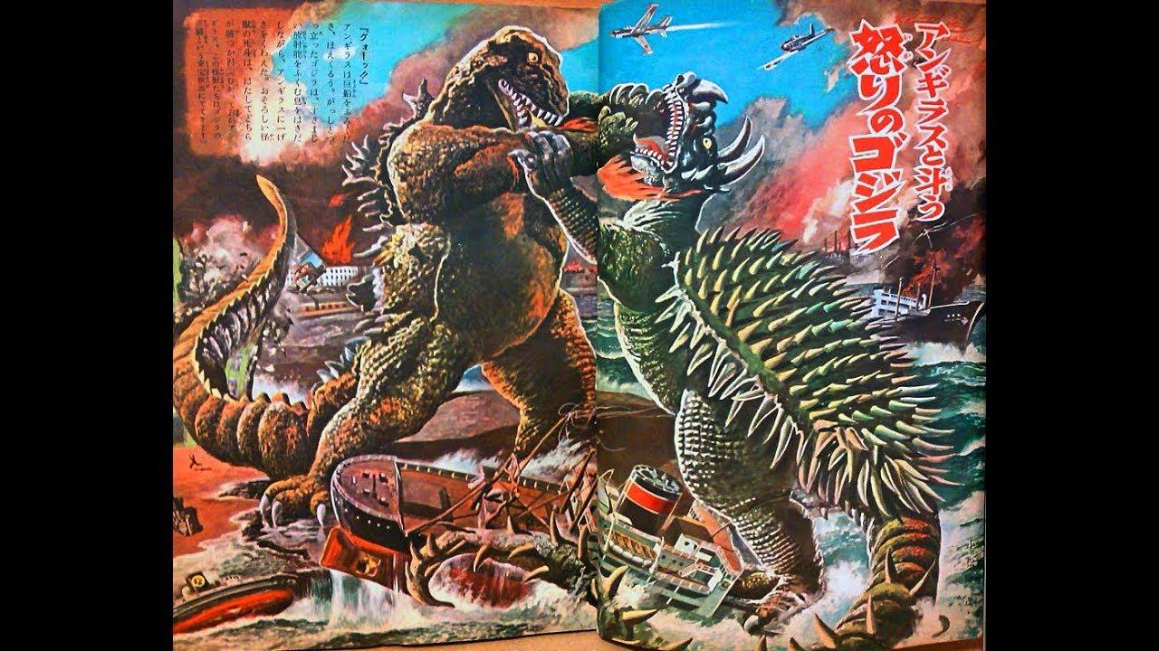 Godzilla Raid Again 11