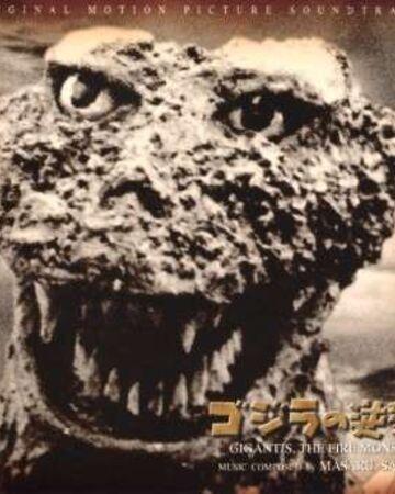 Godzilla Raid Again 3