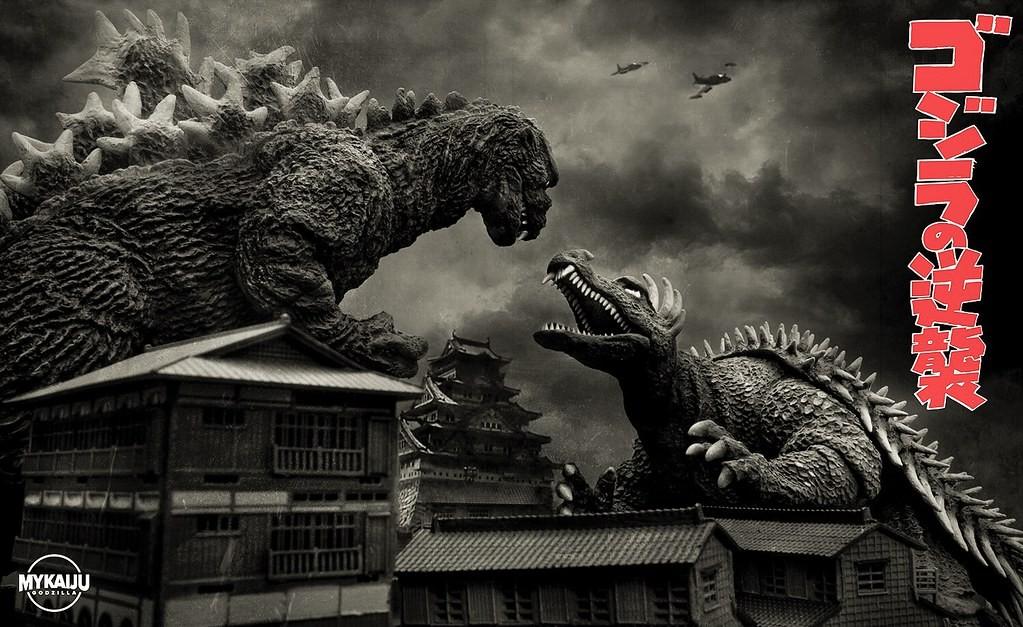 Godzilla Raid Again 8