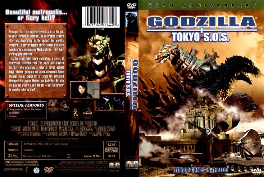 Godzilla Tokyo Sos 10