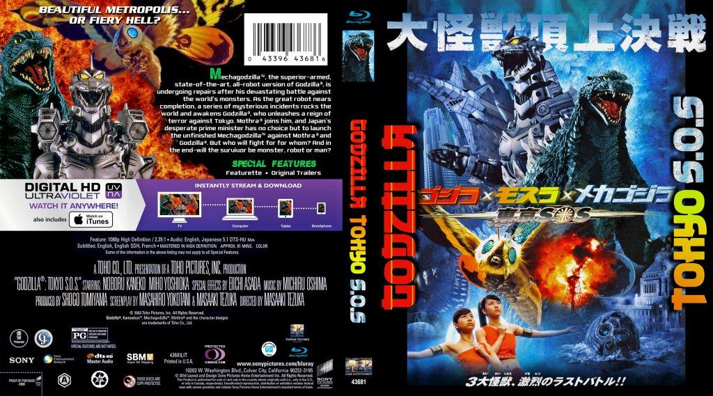Godzilla Tokyo Sos 11