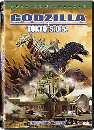 Godzilla Tokyo Sos 3