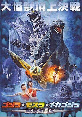 Godzilla Tokyo Sos 4