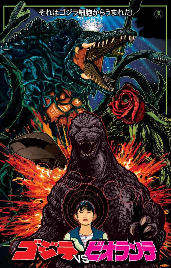 Godzilla Vs Biollante 3