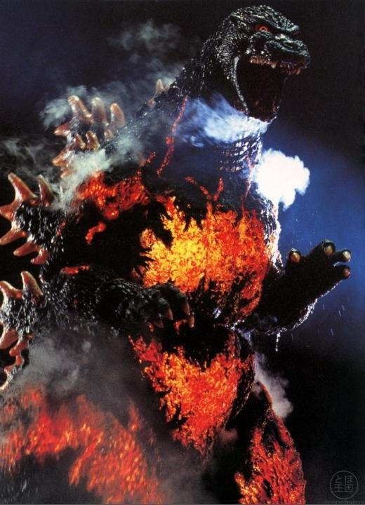Godzilla Vs Destroyah 14