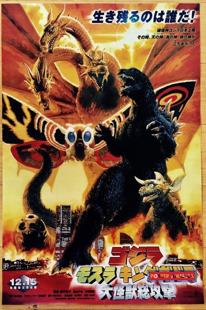 Godzilla Vs Ghidorah 7