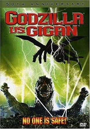 Godzilla Vs Gigan 9