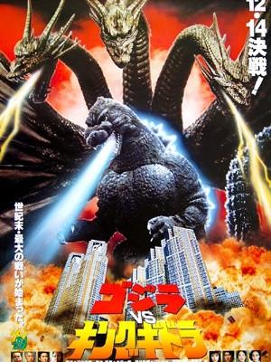 Godzilla Vs King Ghidorah 5