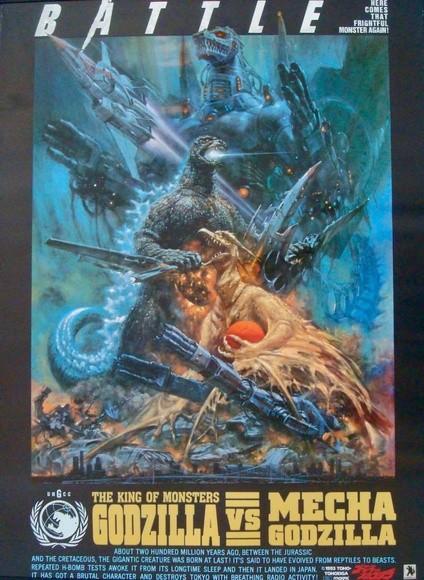 Godzilla Vs Mechagodzilla 10