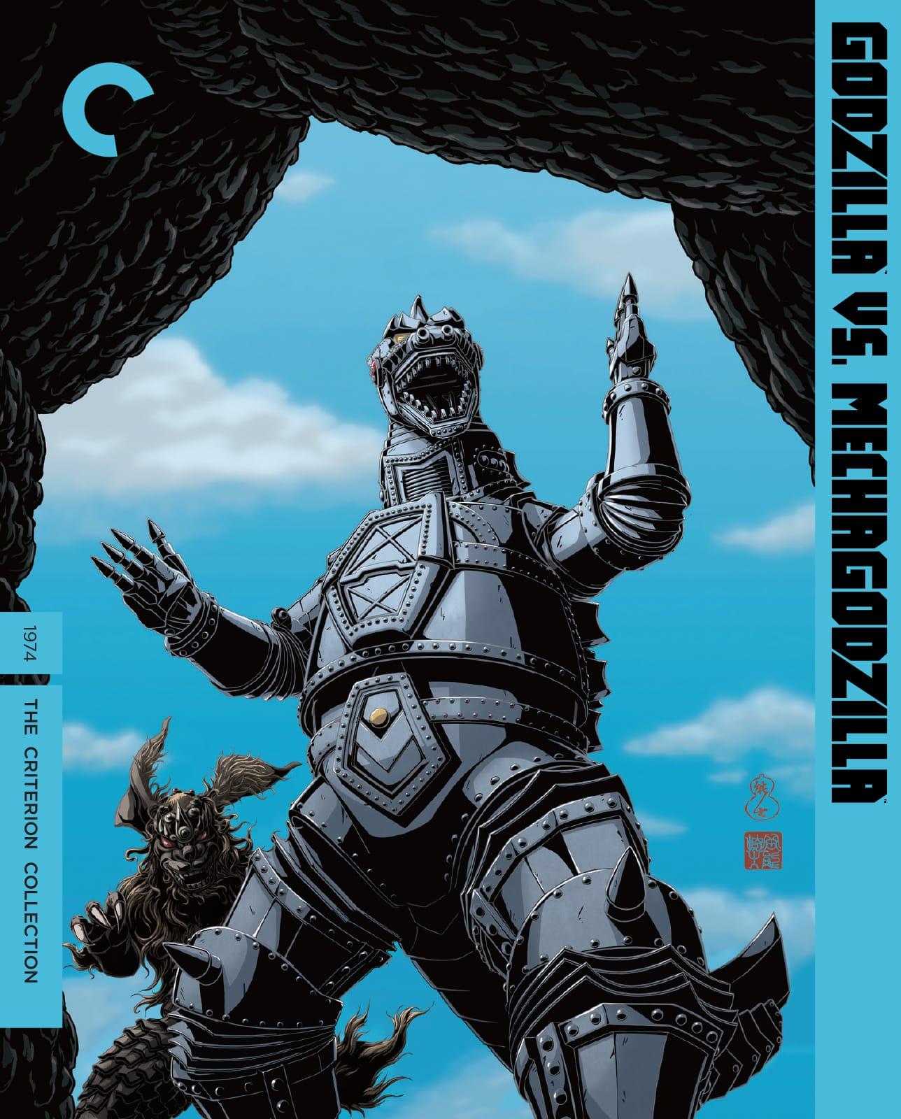 Godzilla Vs Mechagodzilla 6
