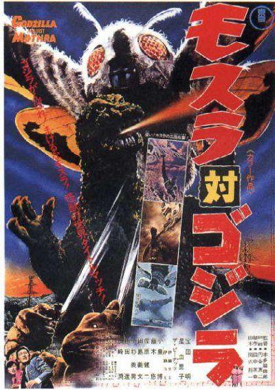Godzilla Vs Mothra 13
