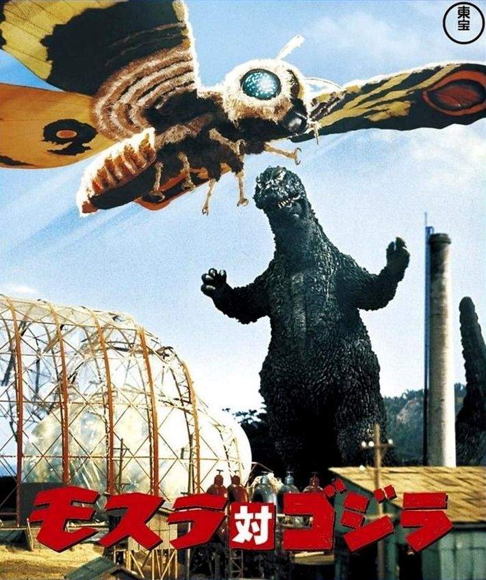 Godzilla Vs Mothra 7