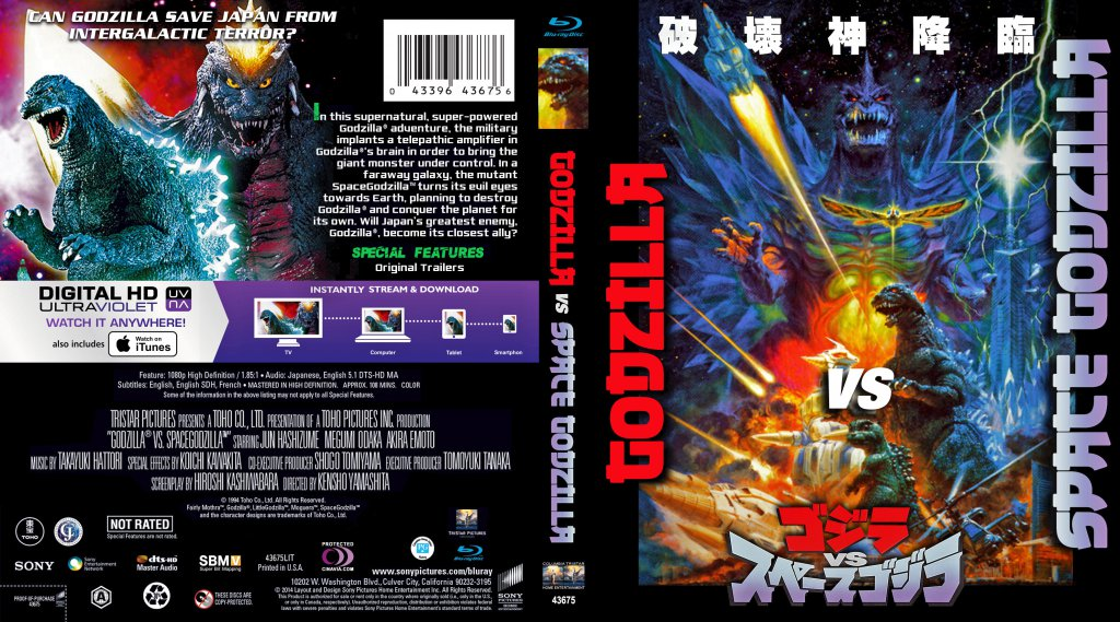 Godzilla Vs Space Godzilla 11