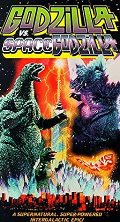 Godzilla Vs Space Godzilla 2