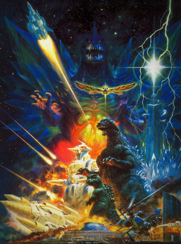 Godzilla Vs Space Godzilla 6