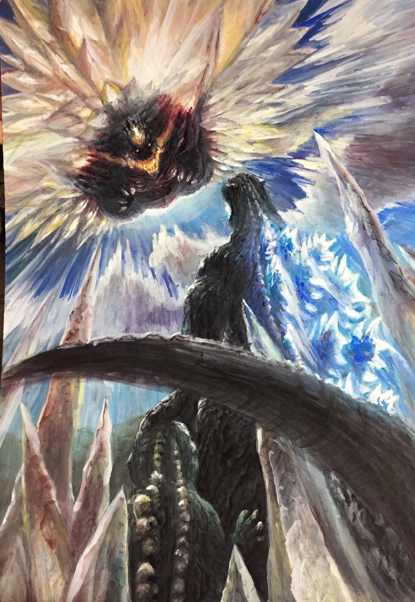 Godzilla Vs Space Godzilla 9
