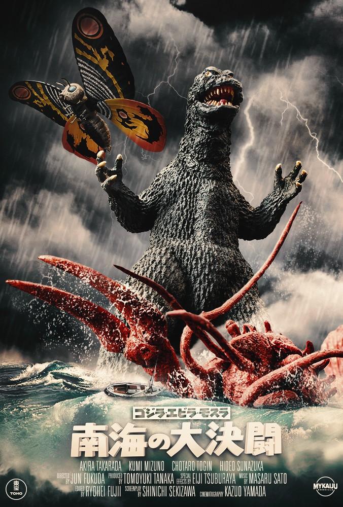 Godzilla Vs. The Sea Monster 10