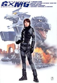 Godzilla X Mechagodzilla 3