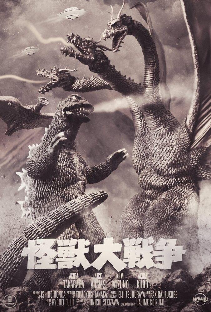 Invasion Of Astro Monster 16