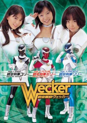 Jikuu Keisatsu Wecker 2