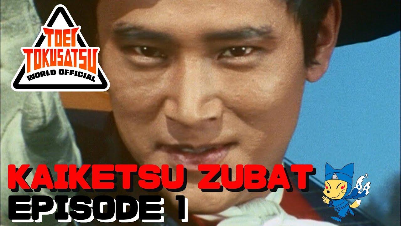 Kaiketsu Zubat 8