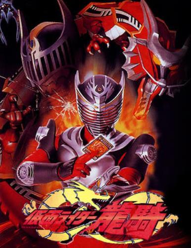 Kamen Rider Dragon Knight 5