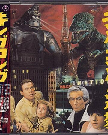 King Kong Escapes 6