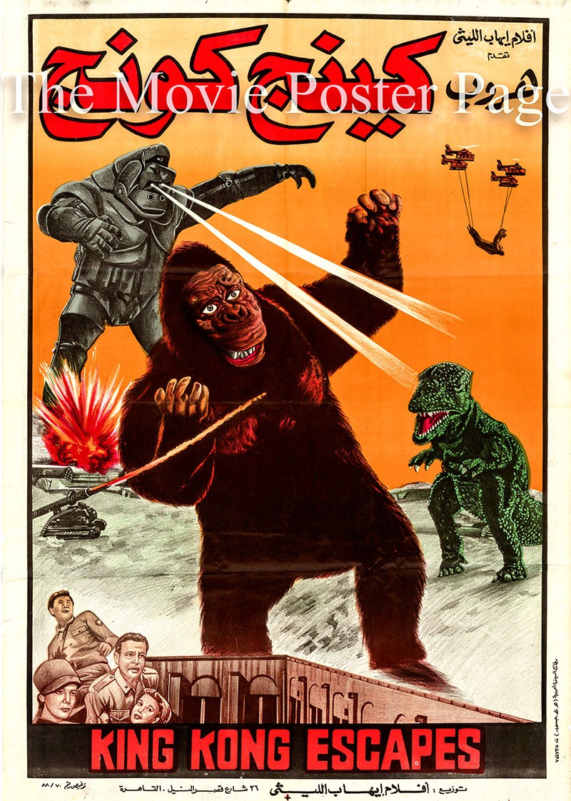 King Kong Escapes 8