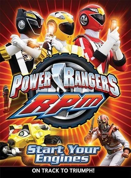 Power Rangers Rpm 2