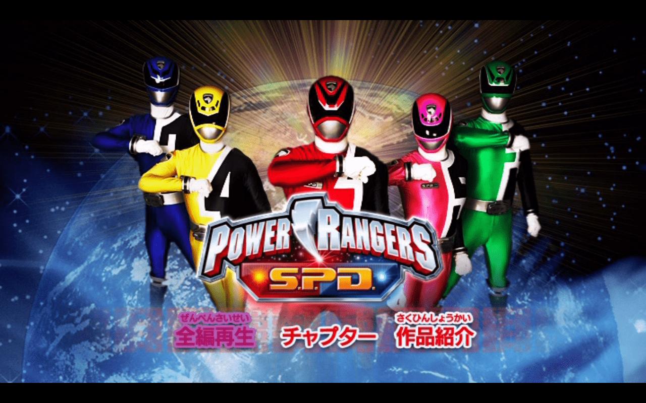 Power Rangers S.p.d. 4