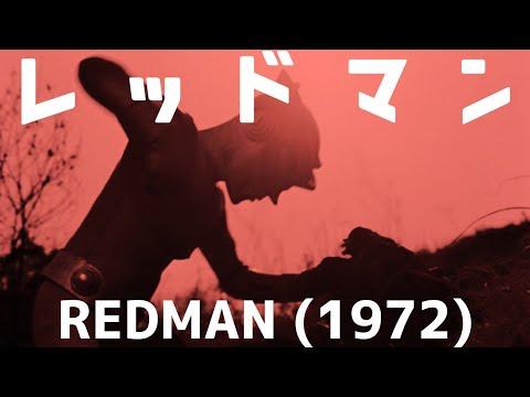 Redman 13