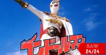 Seigi No Shinboru Condorman Thumb