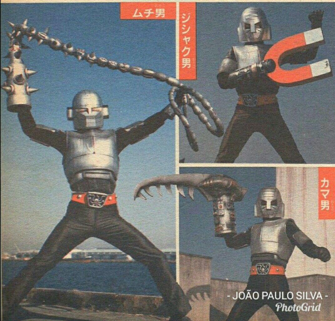 Seiun Kamen Machineman 15
