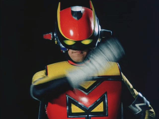 Seiun Kamen Machineman 7