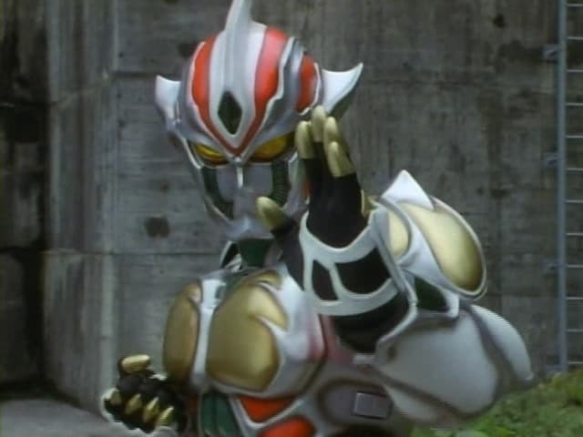 Shichisei Toshin Guyferd 13