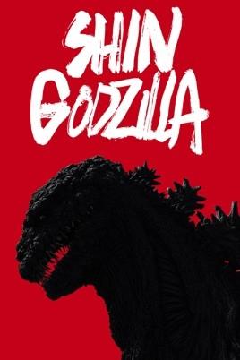 Shin Godzilla 13