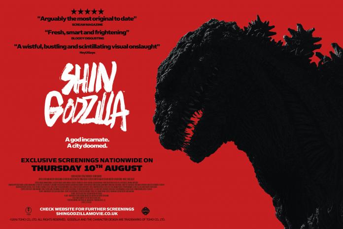 Shin Godzilla 15