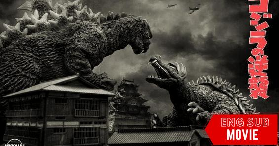 Godzilla Raid Again
