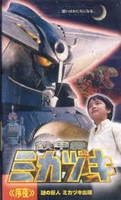 Tekkouki Mikazuki 10