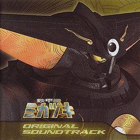 Tekkouki Mikazuki 6
