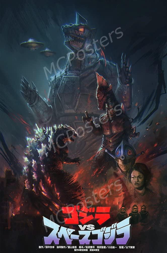 Terror Of Mechagodzilla 2