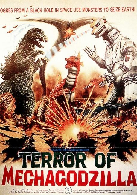 Terror Of Mechagodzilla 4