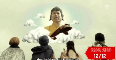 The Hero Yoshihiko And The Demon King's Castle Thumb