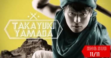 The Hero Yoshihiko And The Key Of The Evil Spirit Thumb