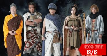 The Hero Yoshihiko And The Seven Chosen Ones Yuusha Yoshihiko To Michibikareshi Shichinin Thumb