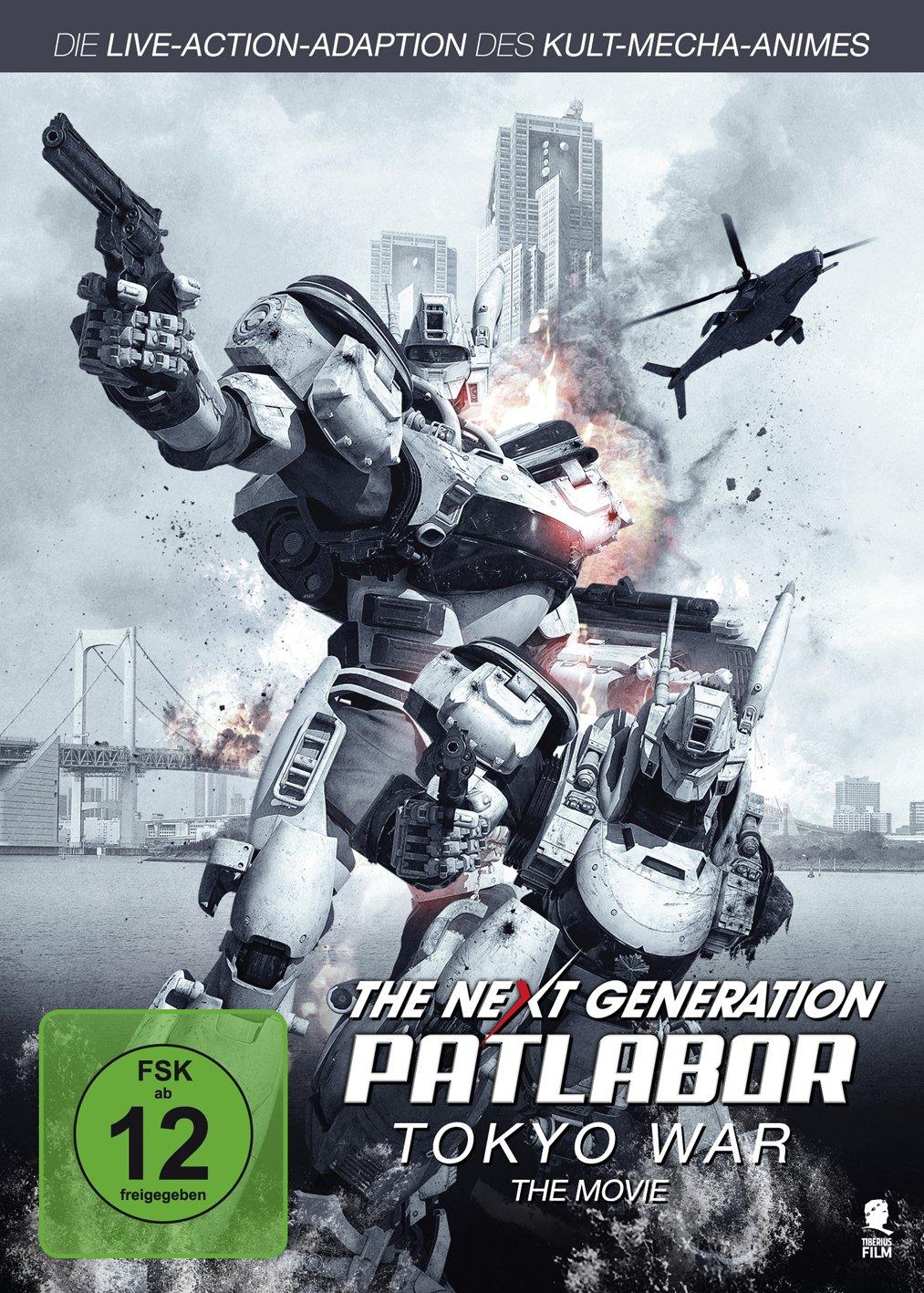 The Next Generation Patlabor 3
